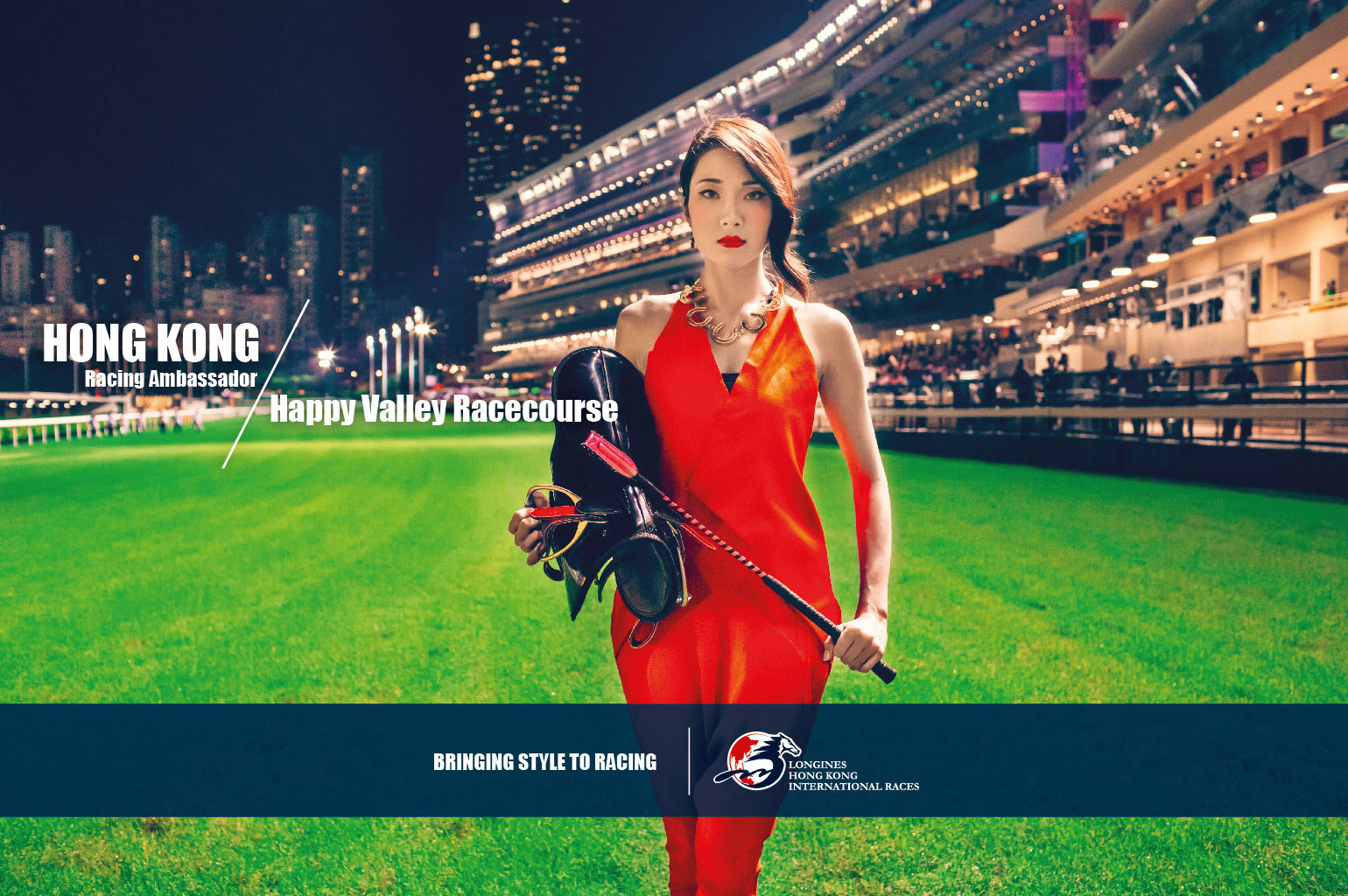 Hong-Kong-Racing-Ambassador---Happy-Valley-Racecourse-Turf